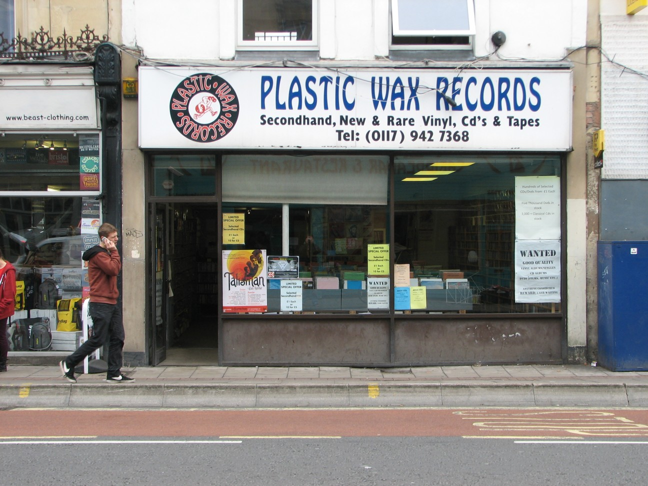 Plastic_Wax_Records_1